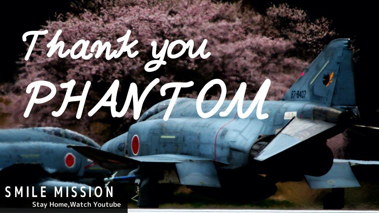 Thank you Phantom